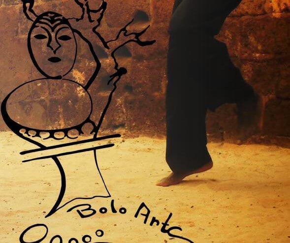 Image BOLO'ARTS