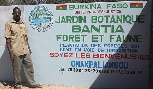 Botanical Garden Bantia (Jardin botanique Bantia)